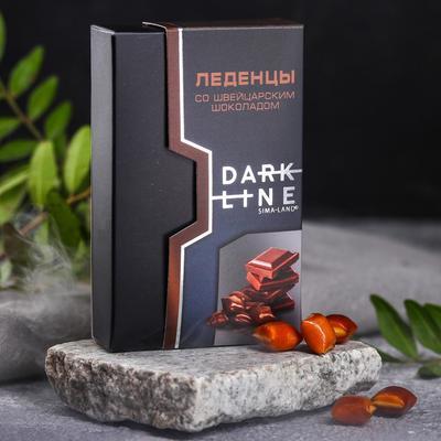 Леденцы в коробке DARK LINE, вкус: швейцарский шоколад, 100 г. - Фото 1