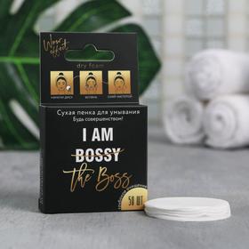 Сухая пенка для умывания I am the boss