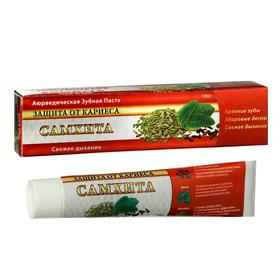 Зубная паста Самхита защита от кариеса, 100 г