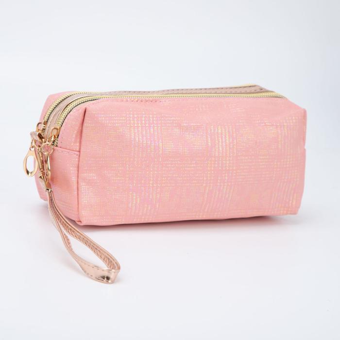 Косметичка, 2 отдела на молнии, с ручкой, цвет розовый