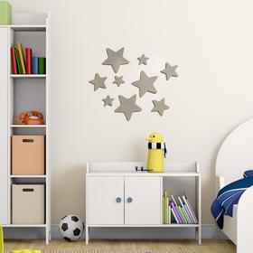 Декор настенный 'Звёзды', 9 элементов, 4-12 см, хром Ош