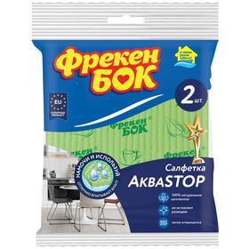 Салфетки сухие «АкваСТОП», целлюлозные, 2 шт