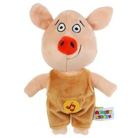 Мягкая игрушка «Оранжевая корова. Поросенок Коля», 17 см, музыкальный чип