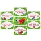 Карточки детские Фанты «Ми-ми-ми», 32 карточки 57х88 мм - Фото 3