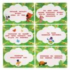 Карточки детские Фанты «Ми-ми-ми», 32 карточки 57х88 мм - Фото 4