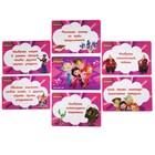 Карточки детские Фанты «Сказочный патруль», 32 карты - Фото 3