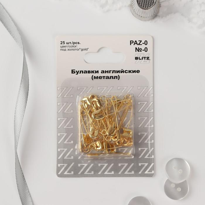 Булавки английские 28 мм, 25 шт, цвет золотой