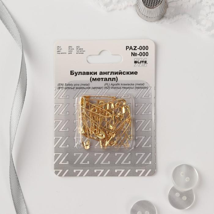 Булавки английские 19 мм, 25 шт, цвет золотой