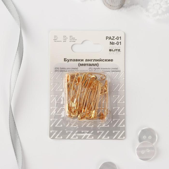 Булавки английские 32 мм, 25 шт, цвет золотой