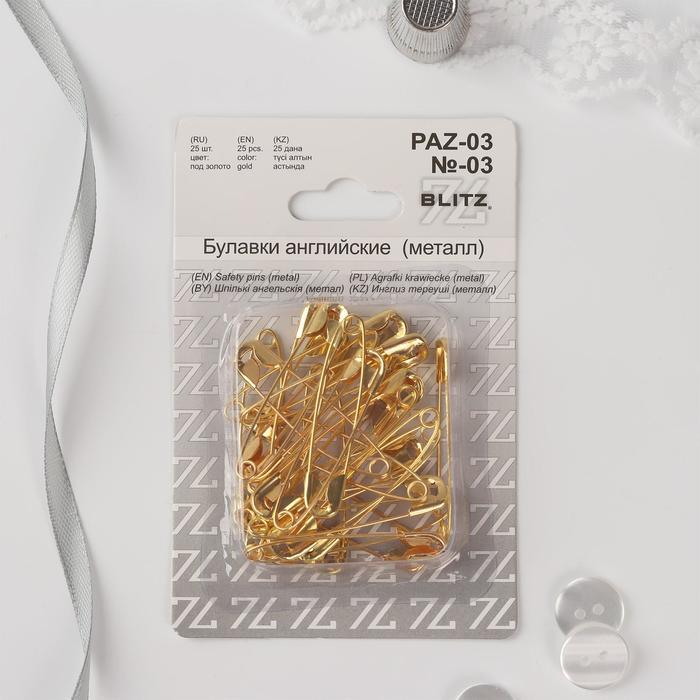 Булавки английские 45 мм, 25 шт, цвет золотой