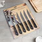 Набор кухонных ножей для стейка, 6 шт: лезвие 12,5 см, чёрная рукоять - Фото 3