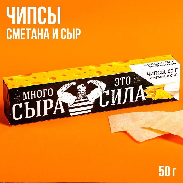 Чипсы «Много сыра» в картонной коробке, со вкусом: сметана и сыр, 50 г.