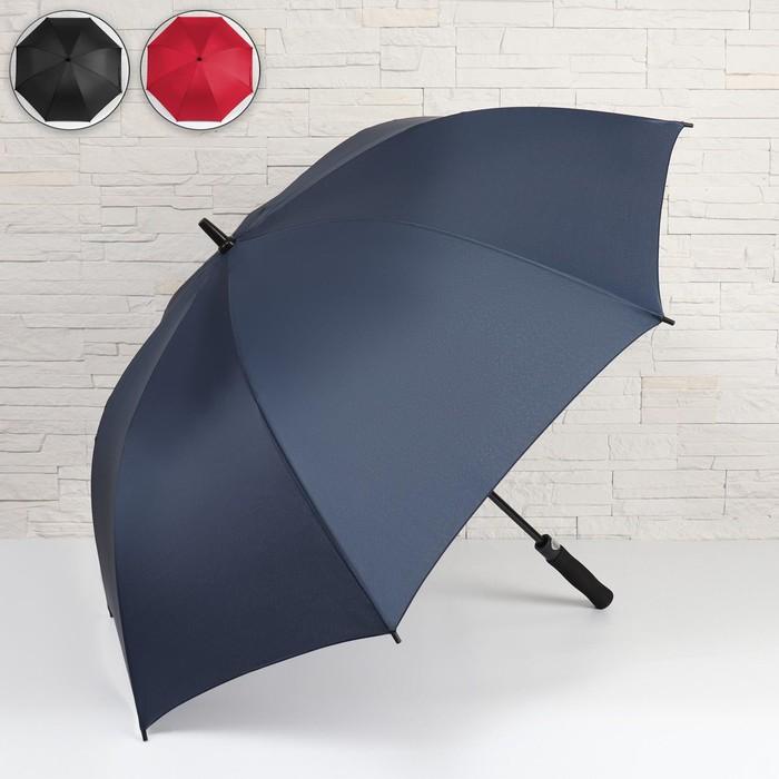 Зонт - трость полуавтоматический «Однотонный», 8 спиц, R = 60 см, цвет МИКС