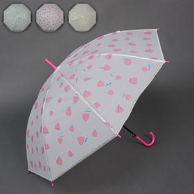 Зонт - трость полуавтоматический «Fruit», 8 спиц, R = 47 см, цвет МИКС Ош