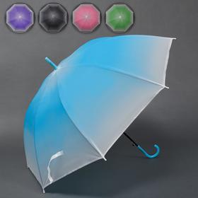 Зонт - трость полуавтоматический «Градиент», 8 спиц, R = 46 см, цвет МИКС Ош