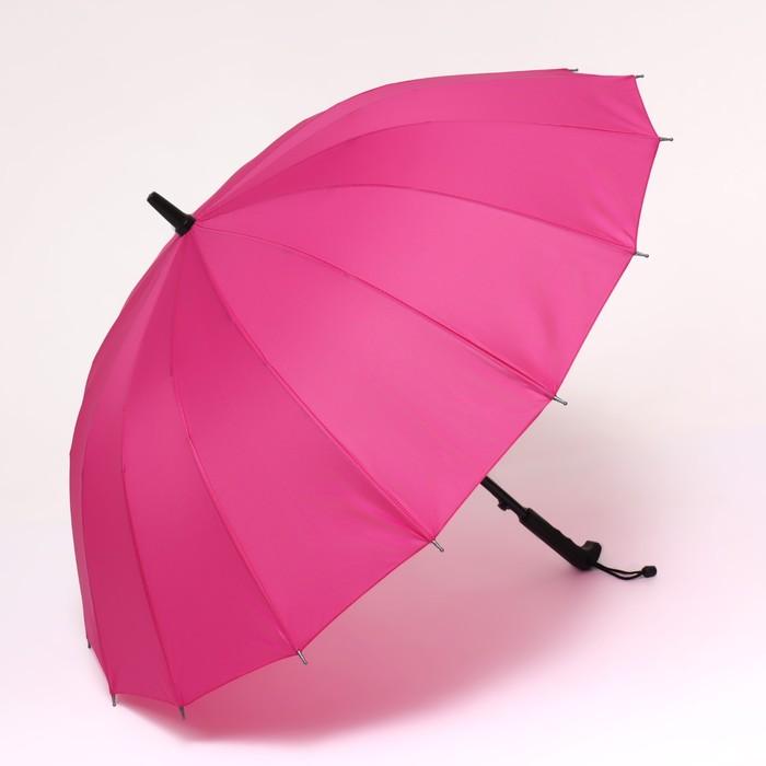Зонт - трость полуавтоматический «Однотонный», 16 спиц, R = 48 см, цвет МИКС