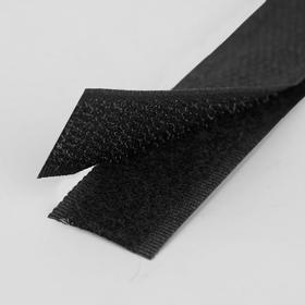 Липучка, 20 мм × 25 см, цвет чёрный