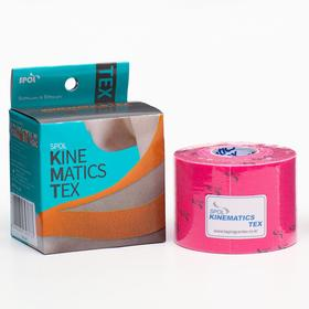 Кинезио тейп Spol Tape 5 см x 5 м, розовый