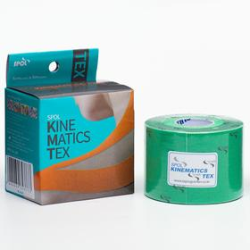 Кинезио тейп Spol Tape 5 см x 5 м, зелёный