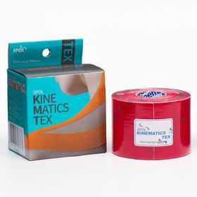 Кинезио тейп Spol Tape 5 см x 5 м, красный