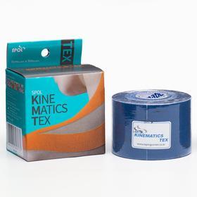 Кинезио тейп Spol Tape 5 см x 5 м, синий