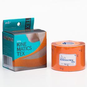 Кинезио тейп Spol Tape 5 см x 5 м, оранжевый
