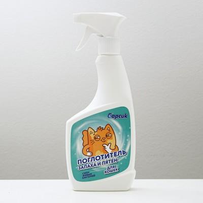 "Поглотитель запаха и пятен ""Барсик"" для кошек, 500 мл - Фото 1"