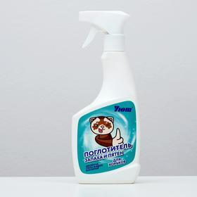 Поглотитель запаха и очиститель туалетов, клеток 'Уют' для хорьков, 500 мл Ош