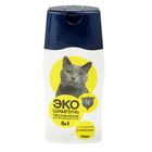 """Шампунь """"Барсик-ЭКО"""" для кошек с чувствительной кожей, 150 мл"""