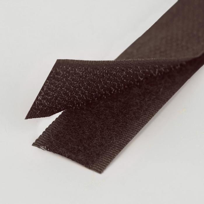 Липучка, 20 мм  25 см, цвет коричневый 107