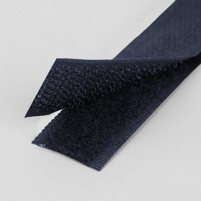 Липучка, 20 мм  25 см, цвет тёмно-синий 114