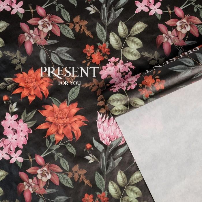 Бумага упаковочная крафтовая Flower present, 50 70 см