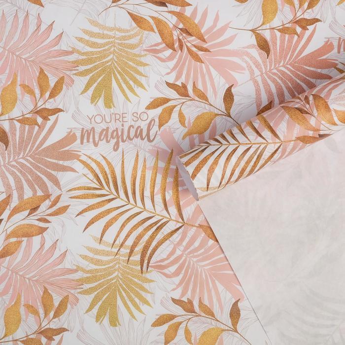 Бумага упаковочная крафтовая Тропики, 50 70 см