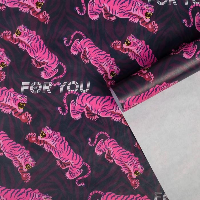 Бумага упаковочная крафтовая Яркие тигры, 50 70 см
