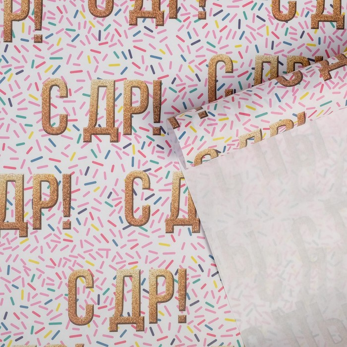 Бумага упаковочная крафтовая С ДР, 50 70 см