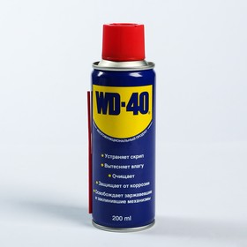 Универсальная смазка WD-40, 200 мл Ош