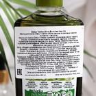 Масло для волос Vatika Olive Enriched обогащённое оливой, 200 мл - Фото 2