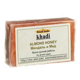 Мыло ручной работы Khadi миндаль и мёд, 100 г
