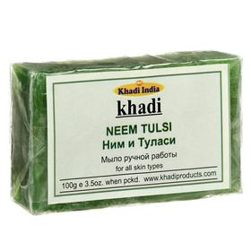 Мыло ручной работы Khadi ним и туласи, 100 г
