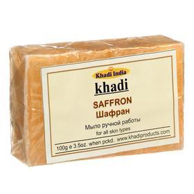 Мыло ручной работы Khadi шафран, 100 г