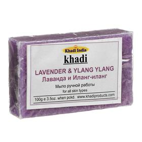 Мыло ручной работы Khadi лаванда и иланг-иланг, 100 г