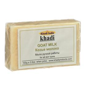 Мыло ручной работы Khadi козье молоко, 100 г