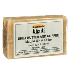Мыло ручной работы Khadi масло ши и кофе, 100 г