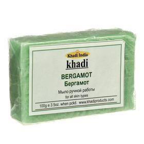 Мыло ручной работы Khadi бергамот, 100 г