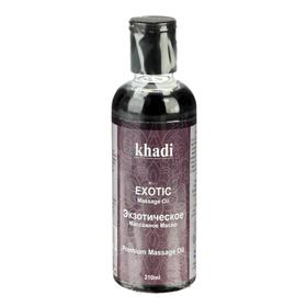 Масло массажное Khadi экзотическое, 210 мл Ош