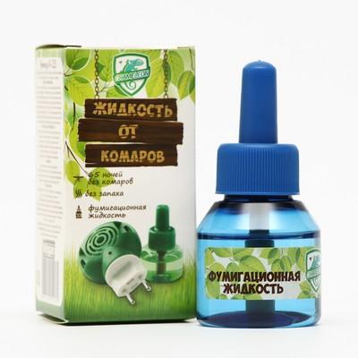 """Дополнительный флакон-жидкость """"Chamelion"""", без запаха, от комаров, 65 ночей, 45 мл - Фото 1"""