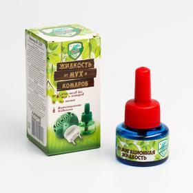Дополнительный флакон-жидкость 'Migan', от мух и комаров, 430 часов, 30 мл Ош