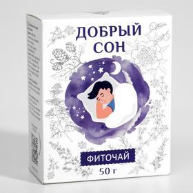 Травяной чай Добрый сон, 50 г