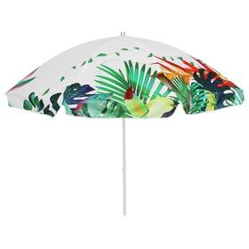 Зонт пляжный d=260 см h=240 см Ош
