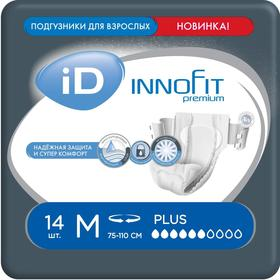 Подгузники для взрослых iD Innofit, размер M, 14 шт